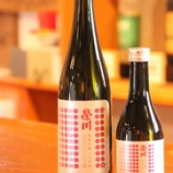 『福乃香 純米吟醸一火原酒』の画像