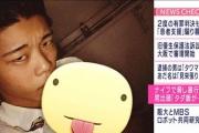 【大阪】「逮捕されればタダ飯が食べられると思った」 20代の女性らをナイフで脅し 性的乱暴繰り返した21歳無職の男、逮捕
