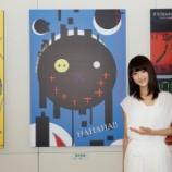 『【乃木坂46】若月佑美『第101回 二科展』にて5年連続の入選!!!』の画像
