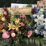 『【乃木坂46】バスラ会場に大量の祝花が届いている模様!現地の様子がこちら!!!【6th YEAR BIRTHDAY LIVE 1日目】』の画像