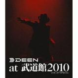 『Blu-ray Review:DEEN「DEEN at 武道館 2010 LIVE JOY SPECIAL」』の画像