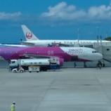 『【Peach Aviation(ピーチ)】9月2日0時から片道航空券が1,000円~の3回連続24時間限定セールを開催!』の画像
