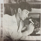 『(埼玉新聞)戸田中央医科グループ創設者 中村隆俊の半生【第3話】』の画像