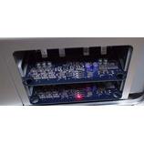 『Mac Pro MA356J/A (2006年)のメモリがまた逝った。』の画像