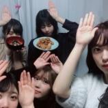 『【乃木坂46】スイカメンバー集結!『シンクロ坂』写真が公開!!!』の画像