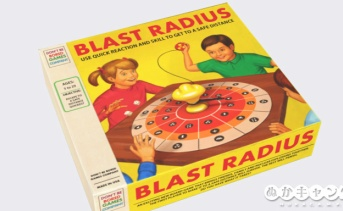 爆発半径ボードゲーム