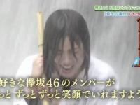 【欅坂46】メンバーの願いが何一つ叶わなかった件...