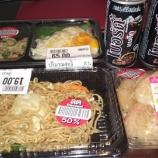 『【タイ・バンコク】(夕食)MaxValuに行ったら物価安に驚き!』の画像