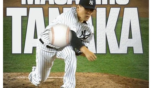 田中将大がMLB4度目の開幕投手に(ヤンキースファンの反応)