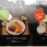 『急成長するホテルグループ「ホテルユニゾ京都四条烏丸」に宿泊してきました!』の画像