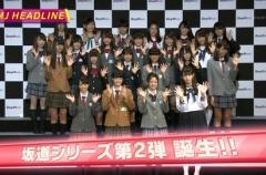 『MUSIC JAPANに欅坂46キタ━━━━━━(゚∀゚)━━━━━━ !!!  (※キャプ画像あり)』の画像