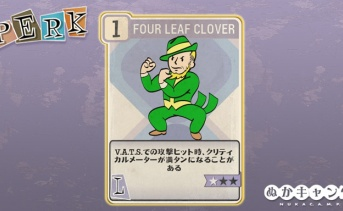 Fallout 76:Four Leaf Clover(Luck)