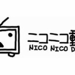 ニコニコ動画のオワコン化が深刻すぎる
