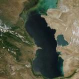 『苦渋の決断:カスピ海が「湖」から「海」に変更』の画像