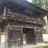 『【富山】日石寺の御朱印』の画像