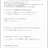 『ペライチワークショップ_お客様の声-1_2019年9月22日(日)開催』の画像