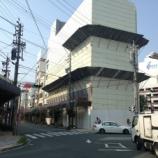 『新浜松駅の南にある春華堂駅前ビルが解体!?他にも街中では工事が続々と。』の画像