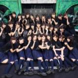 『欅坂46の『新しい可能性』を考えるスレ!!!』の画像