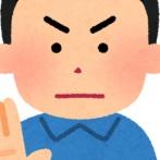 【速報】『テラハ』過去メンバー、衝撃の暴露を開始!!!