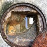 『大阪府守口市梶町 屋外排水マスつまり -排水管つまり-』の画像