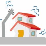 『東京民「地震で津波くるとこ住むなよ!」←地震で火災旋風がヤバい場所に住むのはいいのか?』の画像