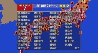 南海トラフの予測震度ヤバすぎるwwwwwwww