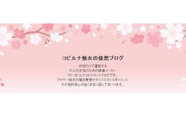 『ブログお引越ししました★』の画像