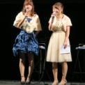 第55回北里大学北里祭2017 その3(Mr.コンテストの2)
