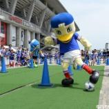 『Jリーグ 「Jリーグ育成マッチデー」を開催することを発表!! J2から横浜FC 岡山 山口が参加!』の画像