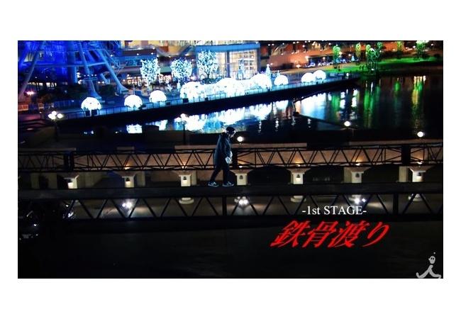 TBS番組『カイジ』、ガチで鉄骨渡りを決行wwwwwww