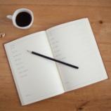 『毎月3万の副業を週末を使って作る方法を教えます 知識0、人脈0でも10時間×10で好きなことを仕事にする秘訣』の画像