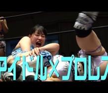 『【動画】アイドル×プロレス #アプガプロレス が出来るまで! プロレスデビュー編 vol.⑤』の画像