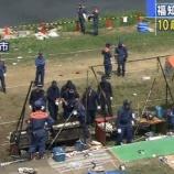 『福知山花火大会事故の犯人」加害者の渡辺良平の顔写真と名前や原因を仰天ニュースで特集【画像】』の画像