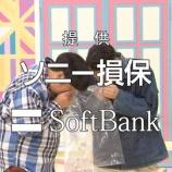 『【乃木坂46】バナナマン、番組中にキメてしまう・・・』の画像