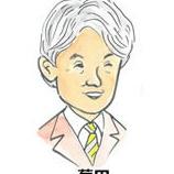 『【仙台 5月23日開催セミナー案内】将来不安解消セミナー』の画像
