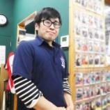 『丹波の国に名店『タグチスポーツ』があった』の画像