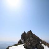 『雪解け「雪消山岳露」』の画像