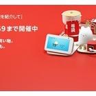 『セール情報61:日本Amazon初売りセール(2021年1月2日~1月5日)』の画像