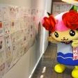 神戸町「ばら菜」に各地から年賀状届く