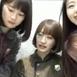 『【乃木坂46】中田花奈 握手会場からのSR!ゲストが豪華すぎてワロタwwwwww』の画像