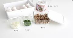 これだけで味が決まる!時短で洗い物が少なく済む万能中華調味料
