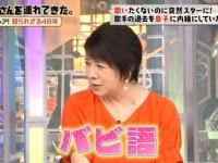 【日向坂46】弘中アナ、齊藤京子を潰しにくるwwwwwww
