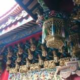 『【壮観】竹林山観音寺でもらった甘いおにぎり』の画像
