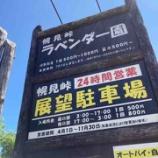 『札幌 その2』の画像