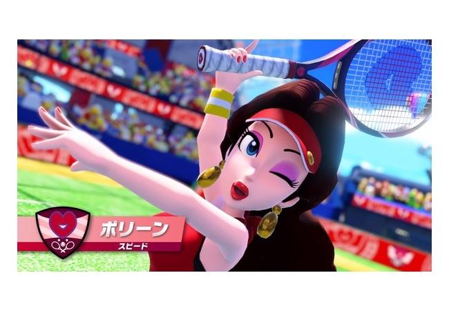 【動画】マリオテニスaceにポリーンが参戦決定!!!!