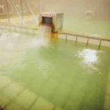 『龍宮殿に泉質で勝る源泉掛け流しの湯之谷温泉で旅の疲れを癒すぜ #ネトウヨ安寧』の画像