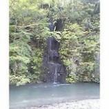 『一番小さな滝』の画像
