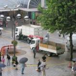 『【速報】JR浜松駅の北口付近の街路樹が倒れる。16時現在、撤去作業中。』の画像