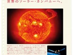 【朗報】 東京五輪延期決定直後に新型コロナの弱点が発見される!!! 政府が世界に向けて発表!!!!