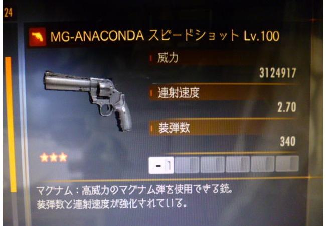 【バイオハザードリベレーションズ2】リコイル100%でどんな銃でもリコイル0になるの?